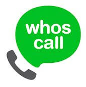whos call